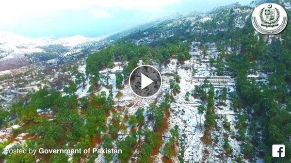 Video: Pakistan, The Land Of Wonders