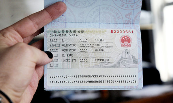 Chinese Embassy Opens Visa Application Centre In Abuja