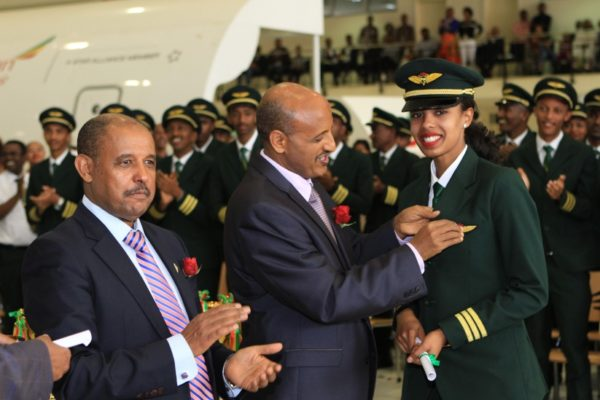 Ethiopian Aviation Academy Graduates 262 Professionals