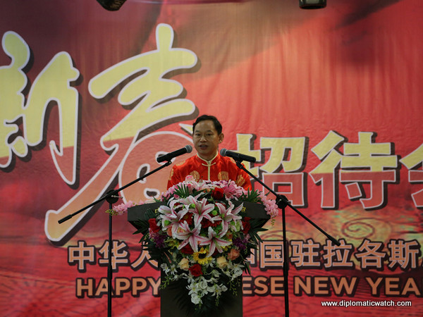 Chinese Consul's General Chao Xiaoliang's Speech at 2018 Chinese New Year Reception