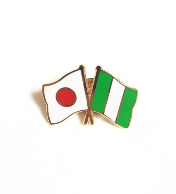 Japan Boosts Presence at Lagos Fair