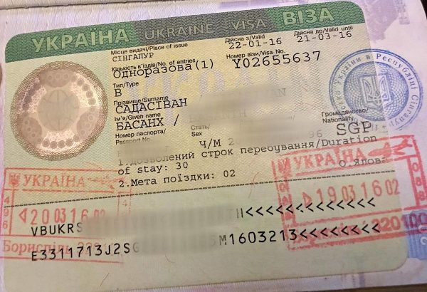 Ukraine's Foreign Ministry Introduces E-Visas For Citizens Of 52 Countries