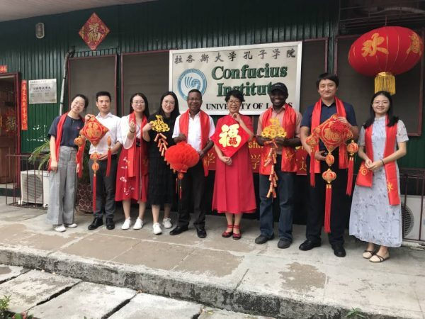 Lagos Traders To Benefit From New Chinese Language Learning Centre