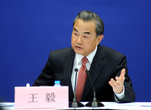 Breaking The Cycle Of Mistrust Is The Key To Resolving The Nuclear Issue On Korean Peninsula- Chinese Foreign Minister