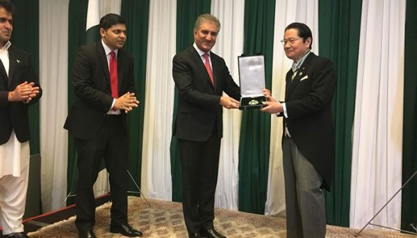 Pakistan, Japan Agree To further Strengthen Bilateral Relations