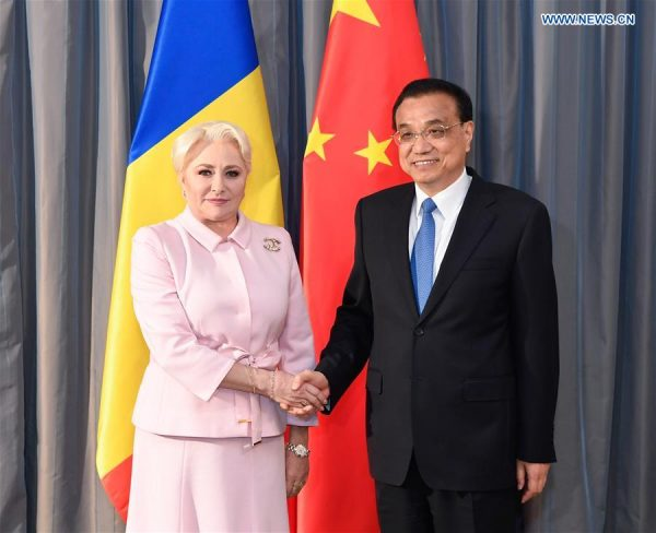 Chinese, Romanian Youths Meet To Celebrate 70th Anniversary Of Bilateral Diplomatic Ties