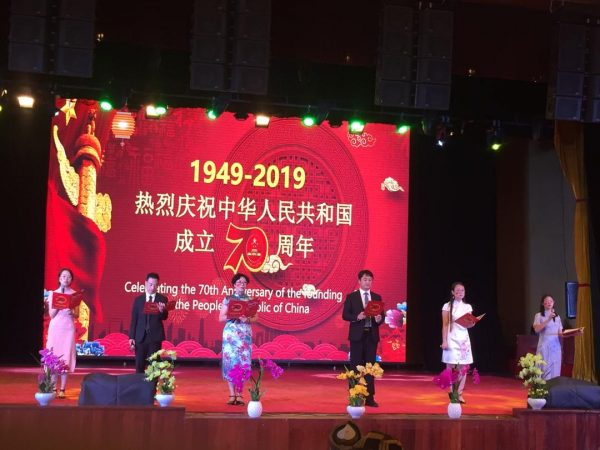 The Peoples Republic Of China Celebrates The 70th Anniversary Of The Founding Of Her Republican Status