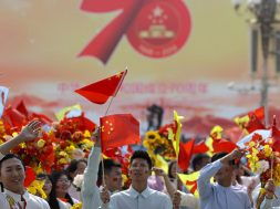 China 70 Years Photo Gallery